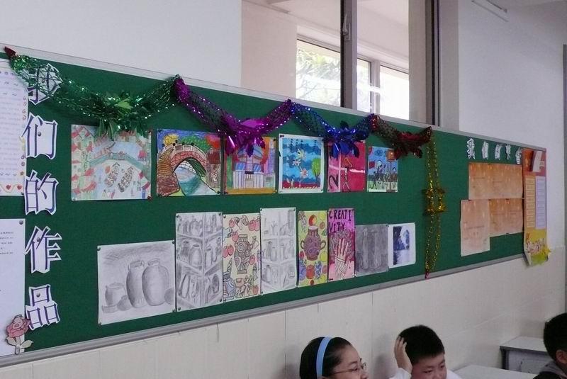 """他对记者说:""""温馨教室的创建,教室的布置固然是重要的,但真正的核心部图片"""